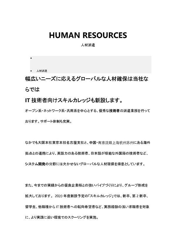 ggg_ページ_26.jpg
