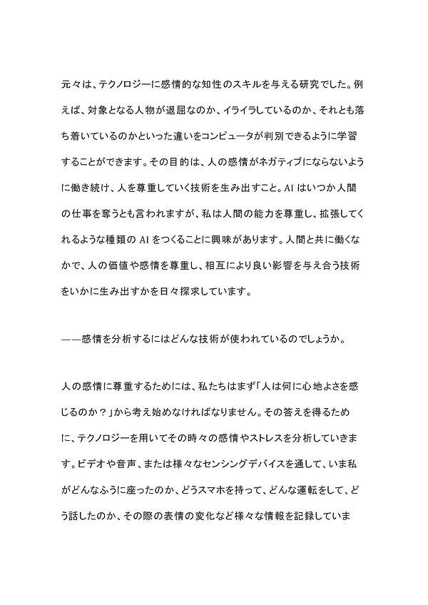 888_ページ_055.jpg