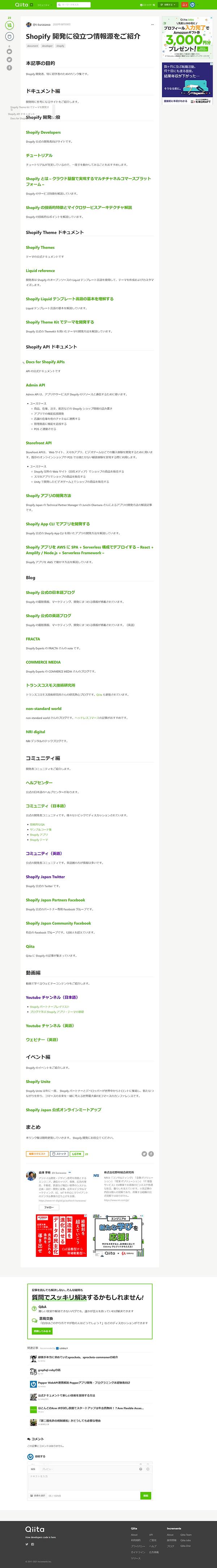 Screenshot - 2021-01-17T234704.611.png