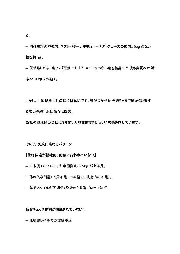 ggg_ページ_08.jpg