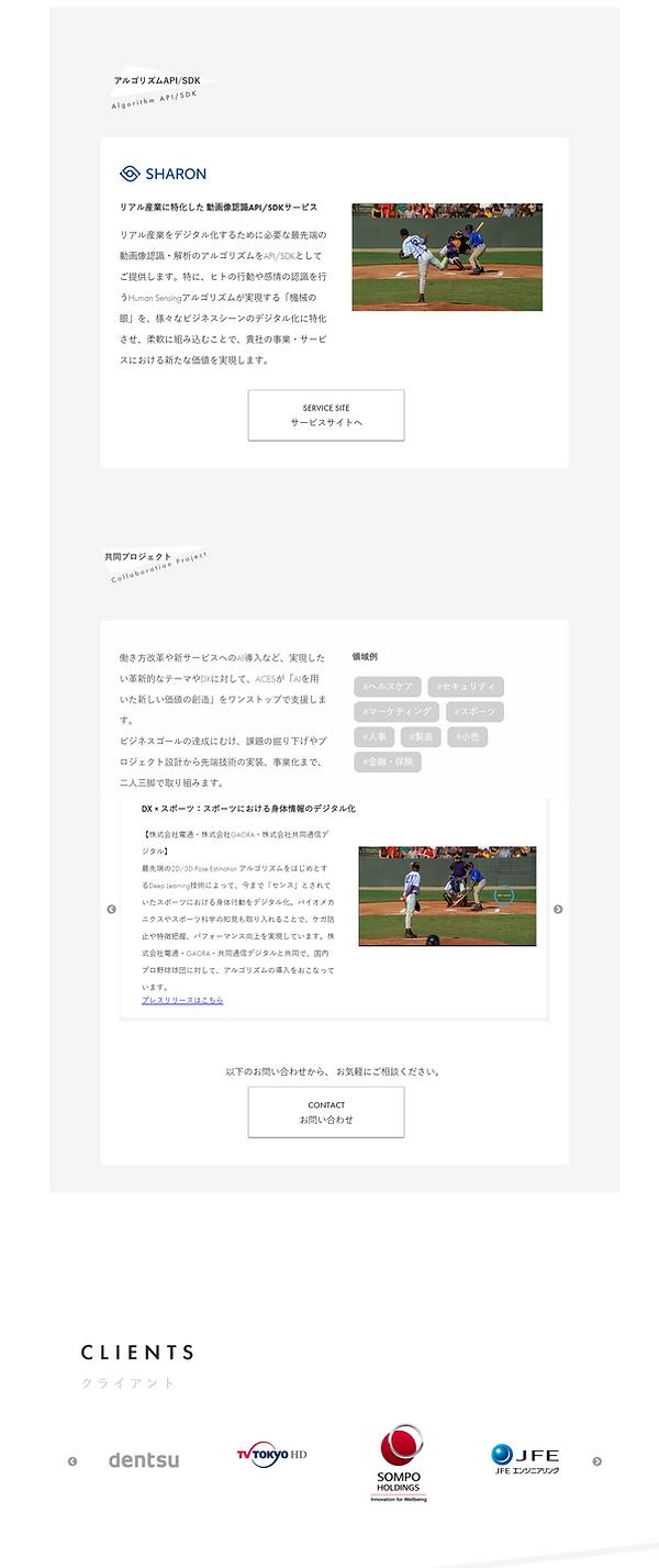 Screenshot (35).png