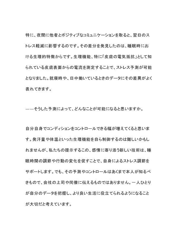 888_ページ_060.jpg