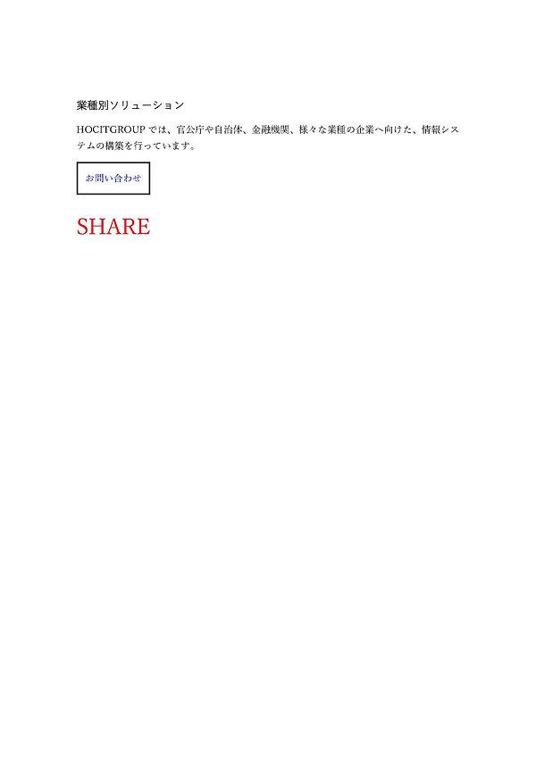 888_ページ_088.jpg