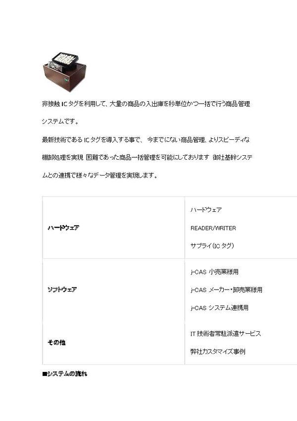 ggg_ページ_16.jpg