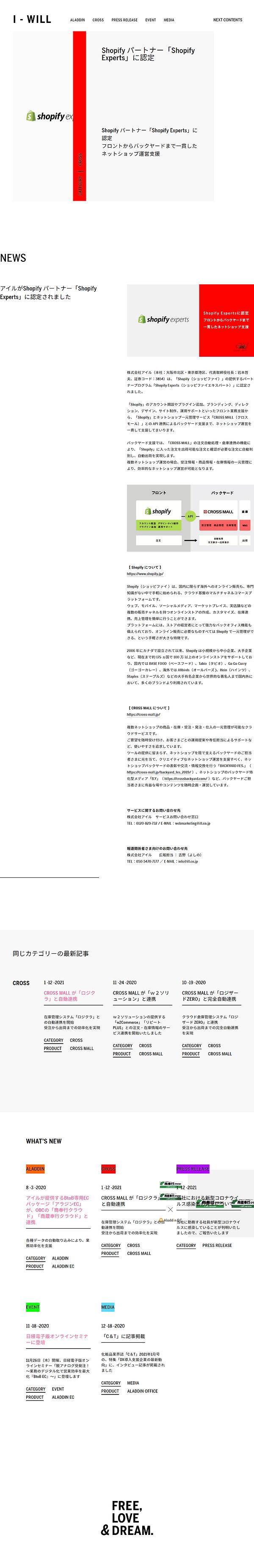 Screenshot - 2021-01-17T233345.499.png