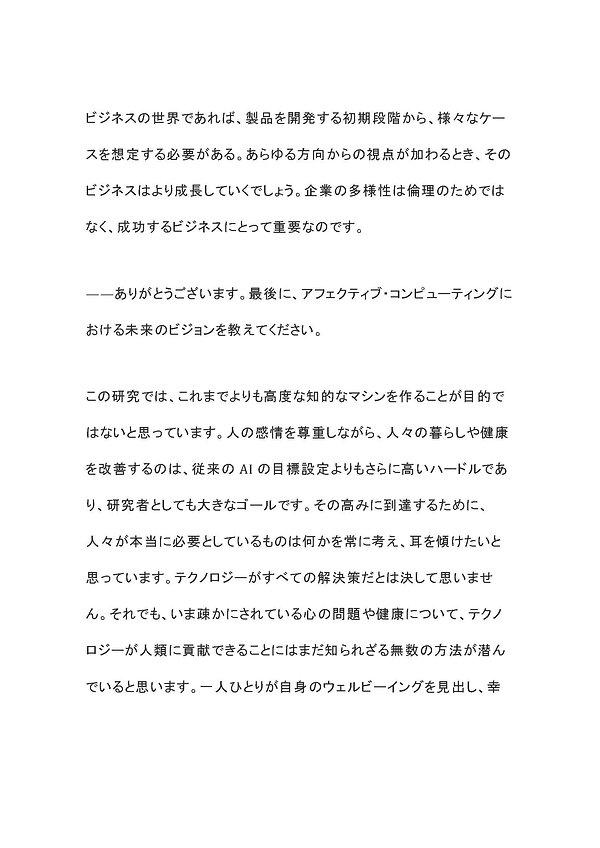 888_ページ_072.jpg