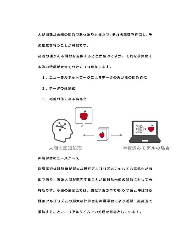 AI商品_ページ_075.jpg