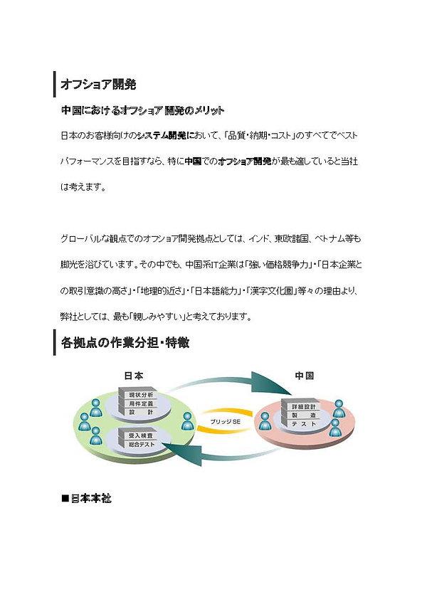 ggg_ページ_03.jpg