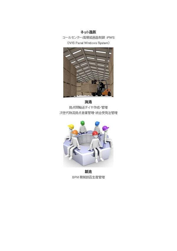HOCIT招聘_ページ_07.jpg