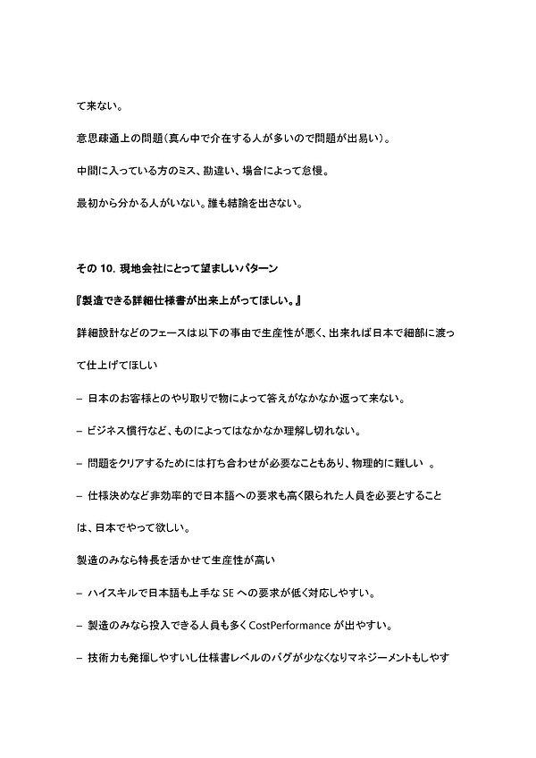 ggg_ページ_11.jpg