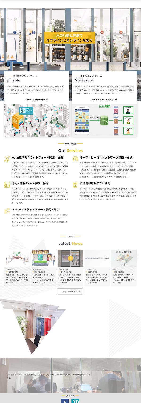 Screenshot - 2021-01-10T041832.059.png