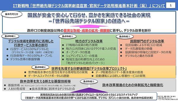 sankou_ページ_2.jpg