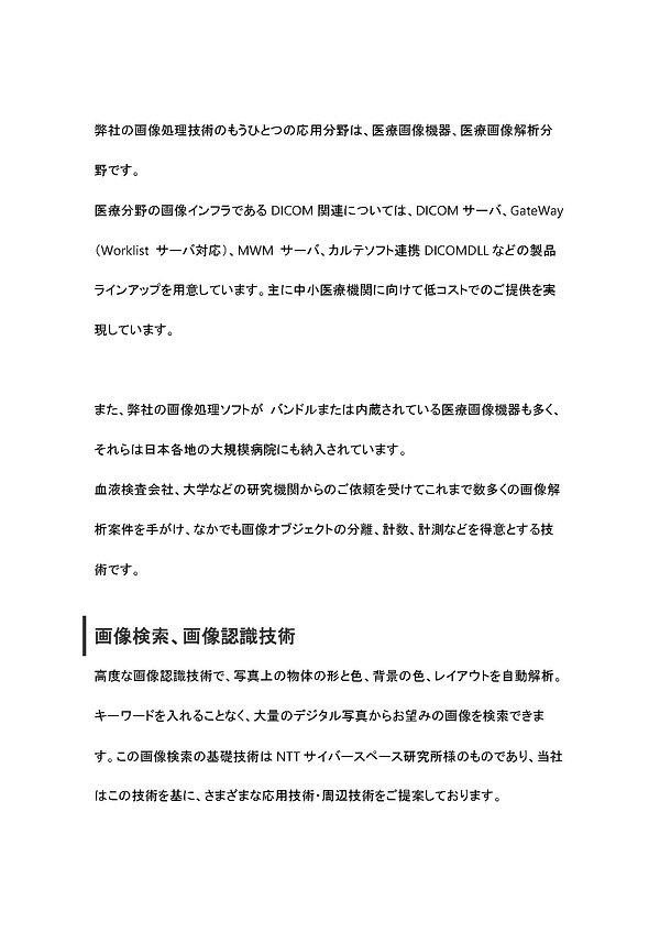 ggg_ページ_23.jpg