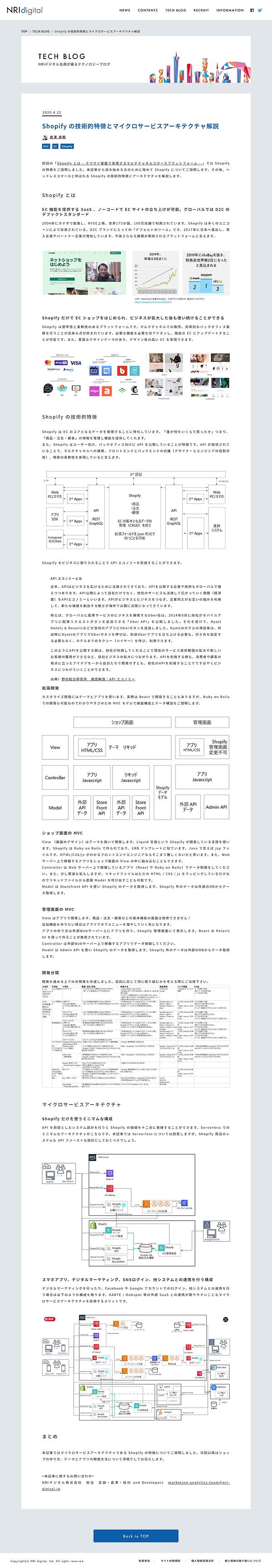 Screenshot - 2021-01-17T234804.671.png