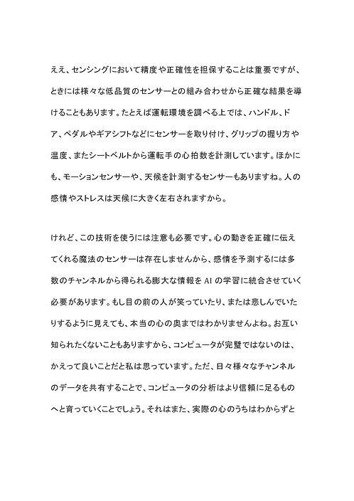 888_ページ_057.jpg