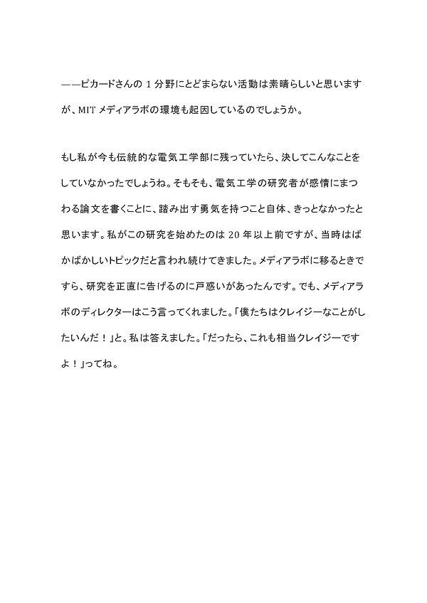 888_ページ_069.jpg