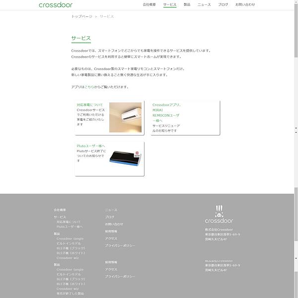 Screenshot - 2021-01-10T034557.109.png