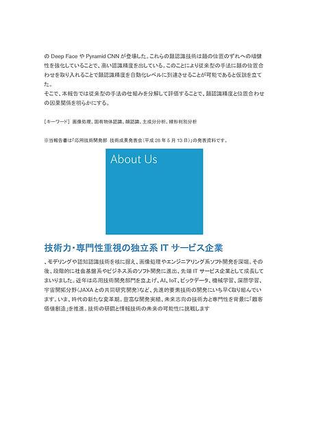 HOCIT招聘_ページ_13.jpg