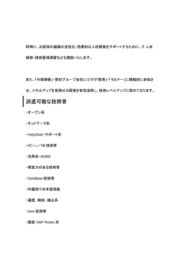 ggg_ページ_27.jpg