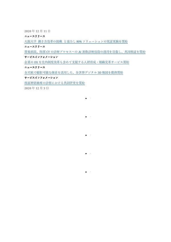 888_ページ_116.jpg