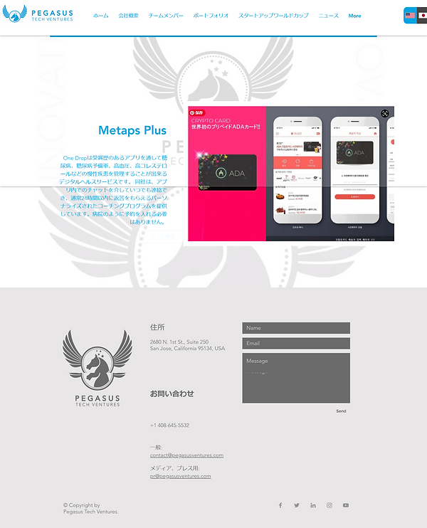 Screenshot - 2021-01-16T040527.099.png