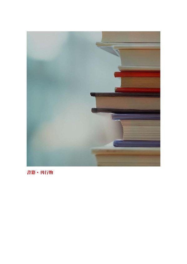 888_ページ_112.jpg