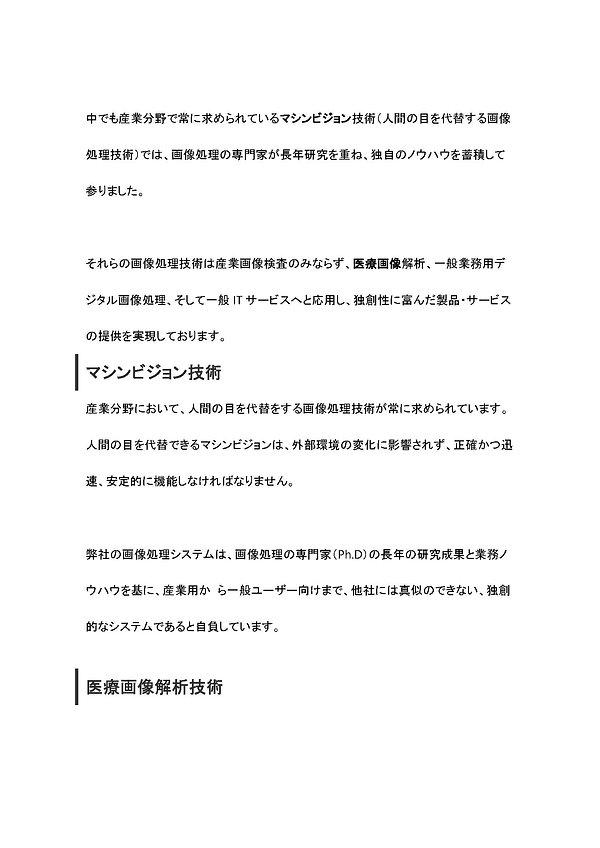 ggg_ページ_22.jpg