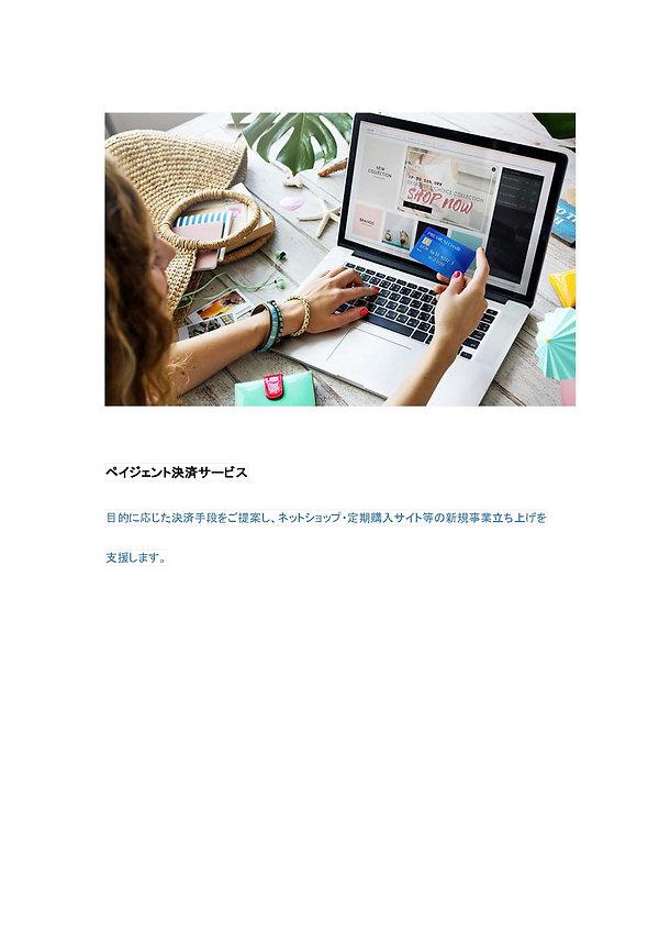 888_ページ_003.jpg
