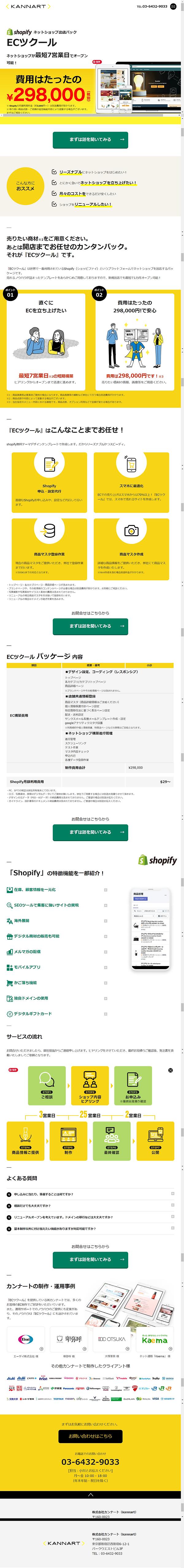 Screenshot - 2021-01-17T233241.450.png