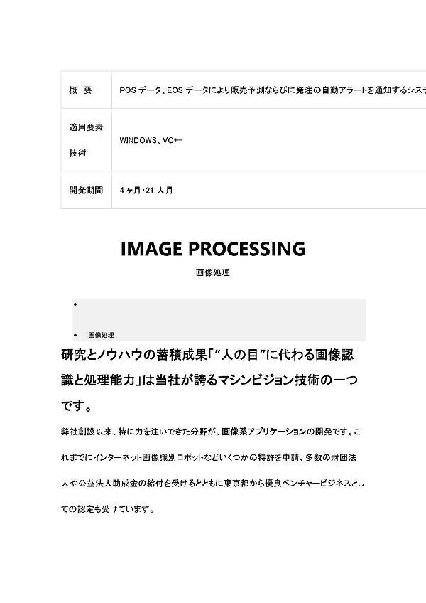 ggg_ページ_21.jpg