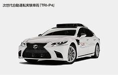 active-safety-and-automated-driving_001_