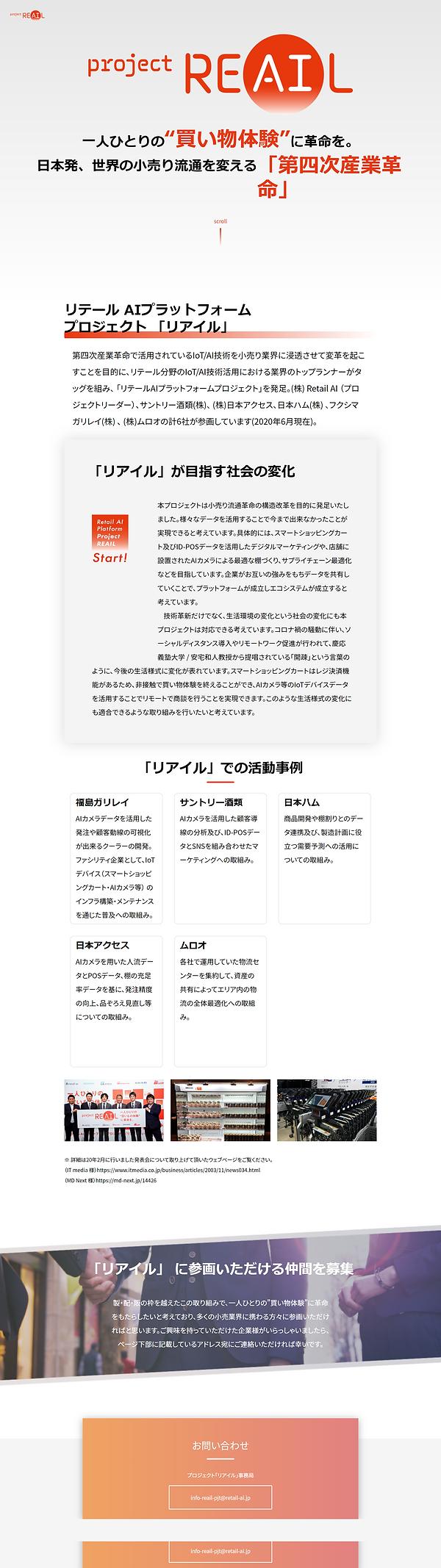 Screenshot - 2021-01-10T040652.454.png