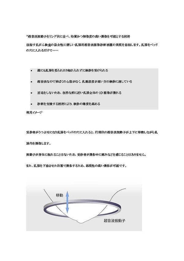 jjj_ページ_09.jpg