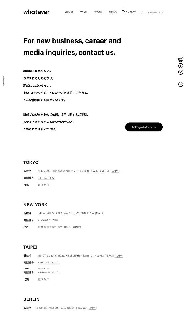 Screenshot - 2021-01-17T235626.366.png