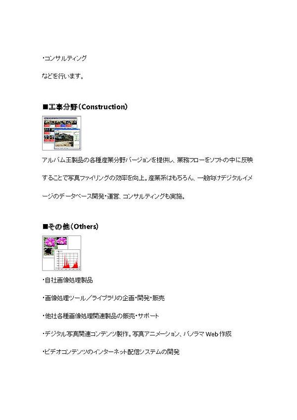 ggg_ページ_25.jpg