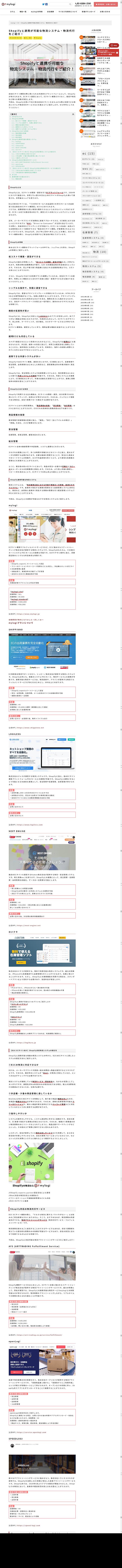 Screenshot - 2021-01-17T234357.501.png