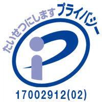 pmark - コピー.jpg