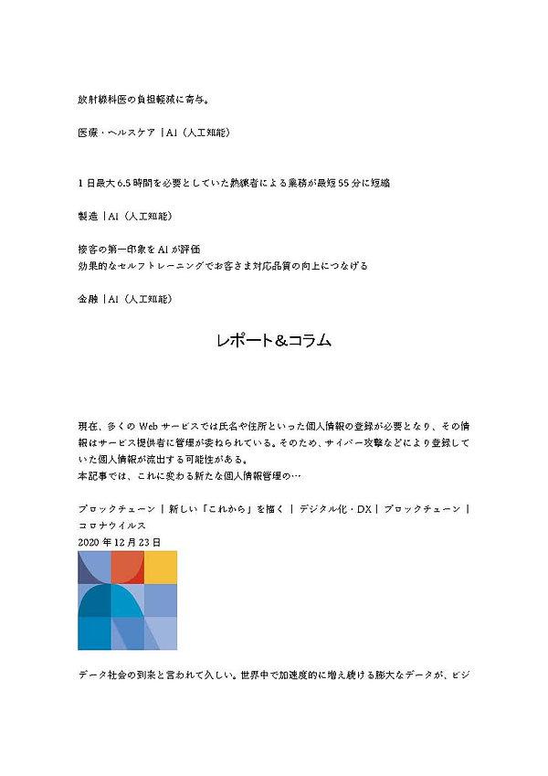 888_ページ_017.jpg