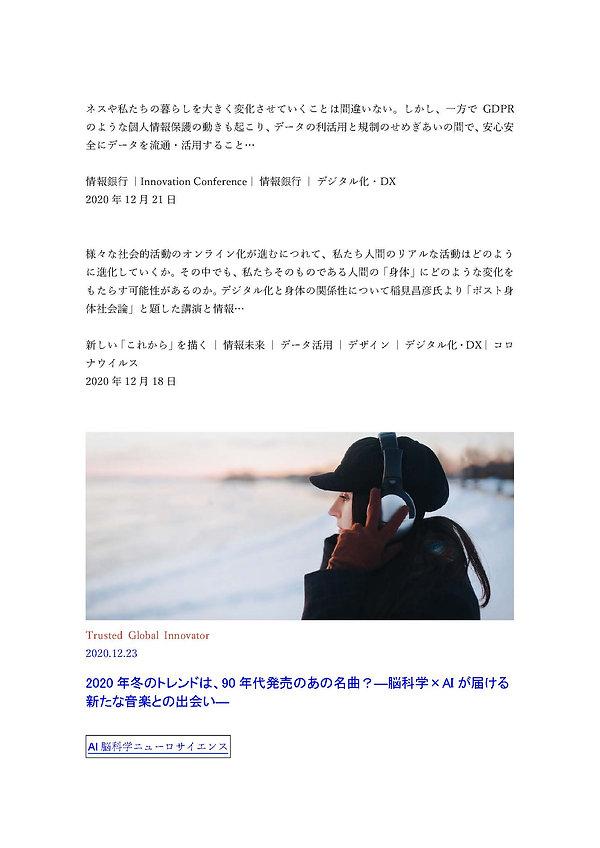 888_ページ_018.jpg