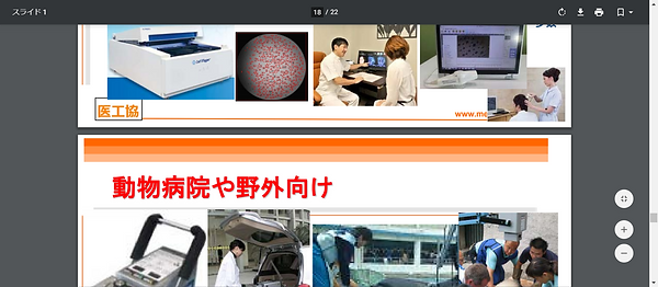 Screenshot - 2020-12-30T005247.359.png