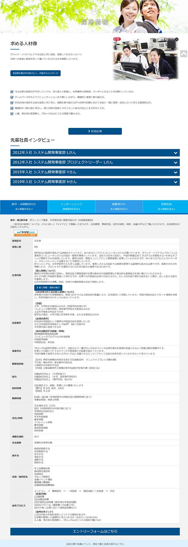 Screenshot (17).png
