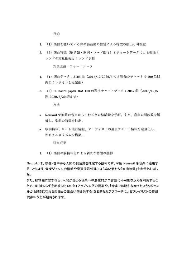 888_ページ_020.jpg