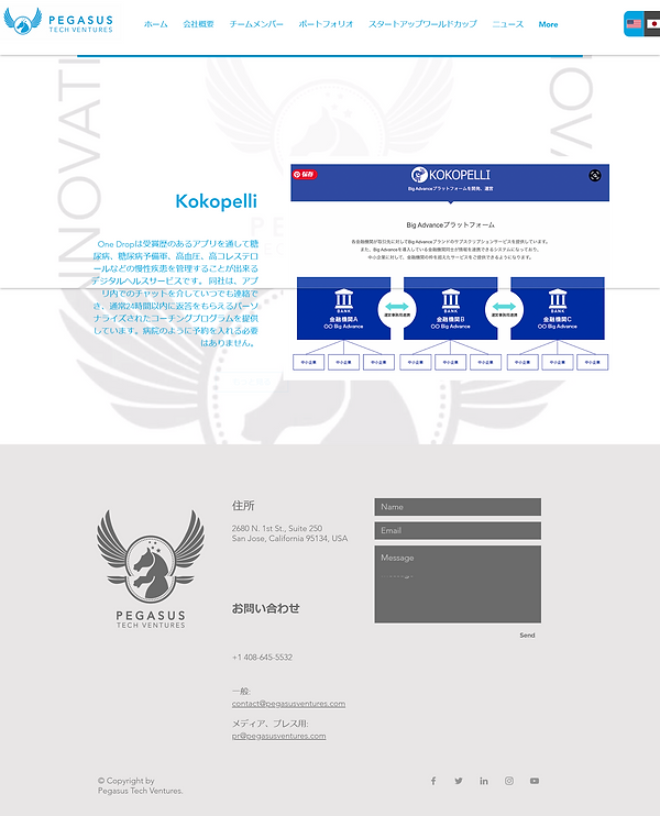 Screenshot - 2021-01-16T040452.793.png