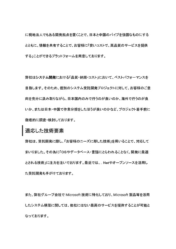 ggg_ページ_02.jpg
