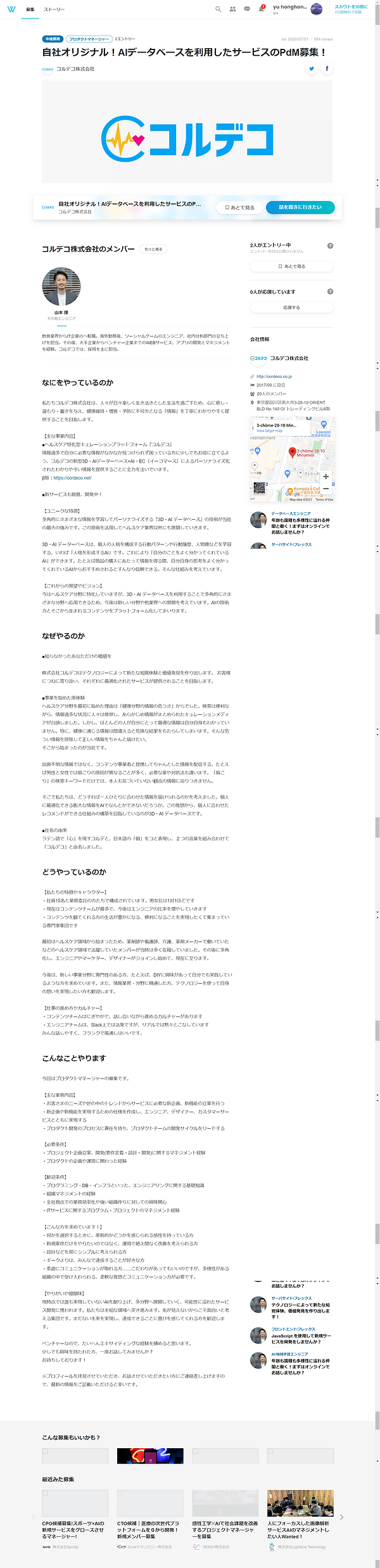 Screenshot (90).png