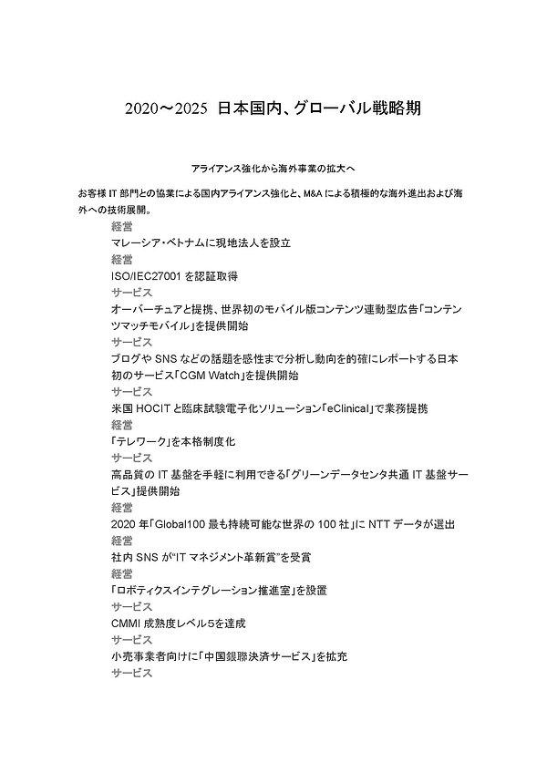 kkk88_ページ_1.jpg