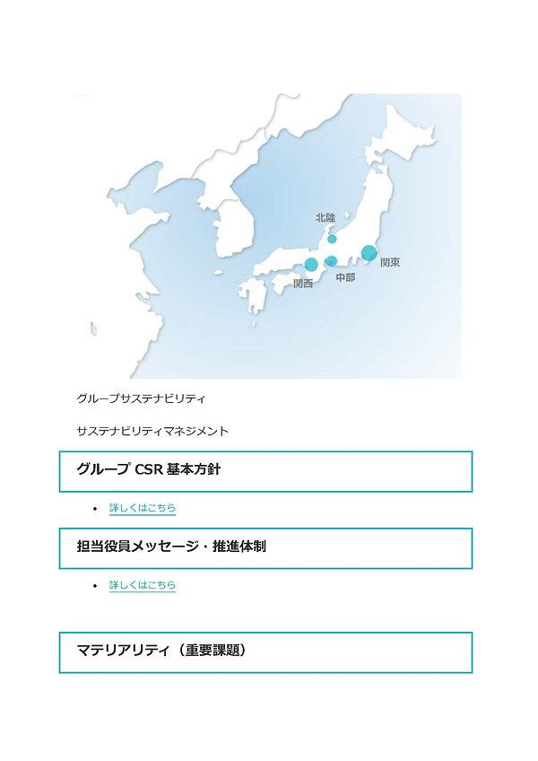 AI商品_ページ_133.jpg