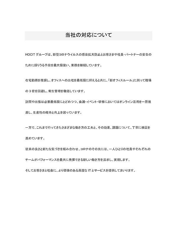 888_ページ_005.jpg