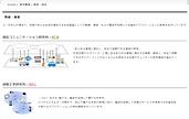 Screenshot - 2021-01-18T221612.343.png