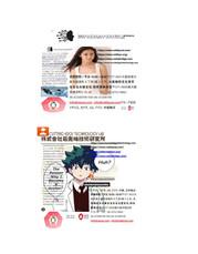 HOCITGROUPやn.jpg